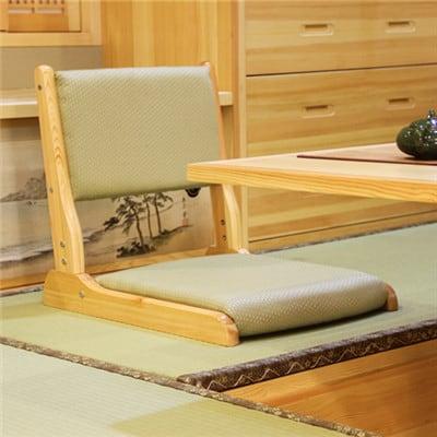 Folded Zaisu Chair